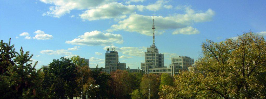 Госпром на пл. Свободы в Харькове