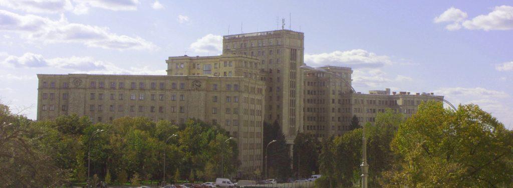 Здание ХНУ им. Каразина в Харькове