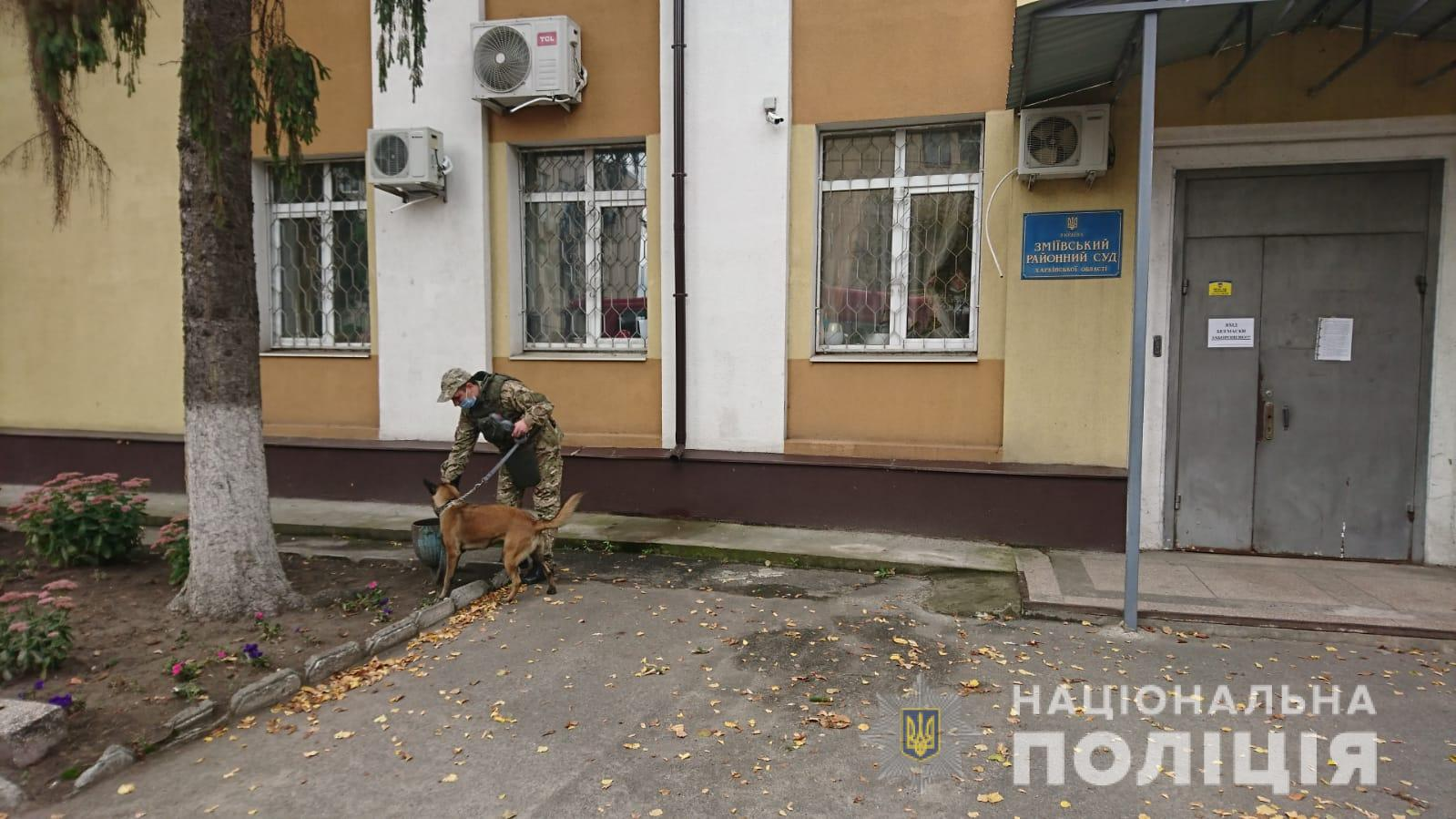 В Харьковской области задержали псевдоминера (фото)