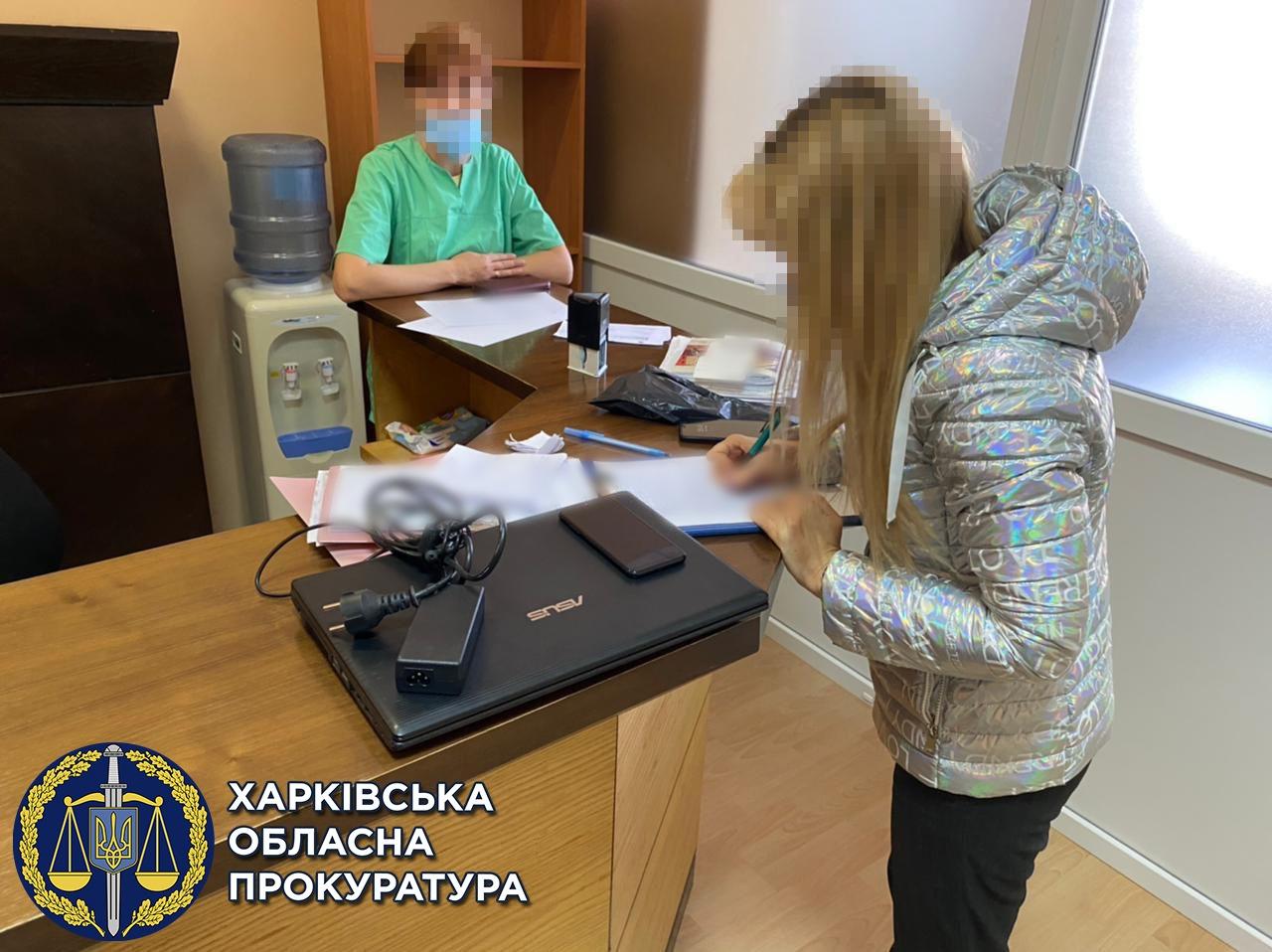 Харьковчане делали фальшивые ПЦР-тесты для поездок за границу: комментарии прокуратуры