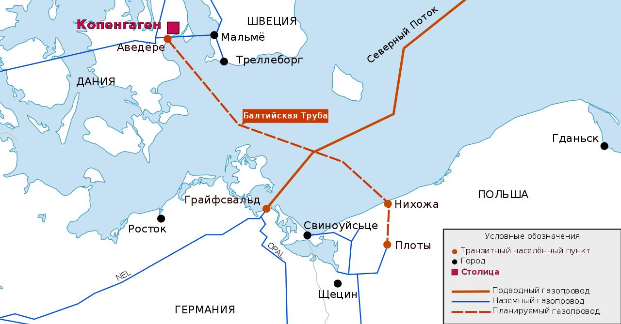 Польша откажется от российского газа с 2023