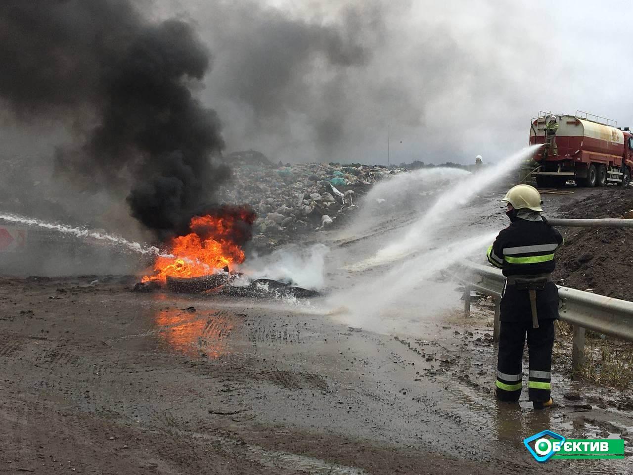На полигоне ТБО в Дергачах прошли совместные учения спасателей и других служб
