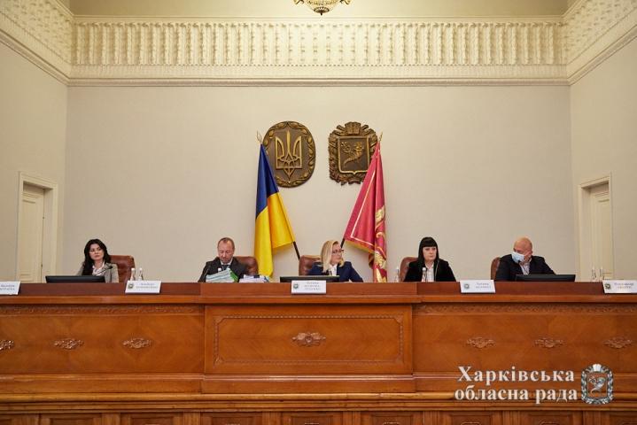На должность директора Харьковского онкоцентра объявят конкурс – Егорова-Луценко