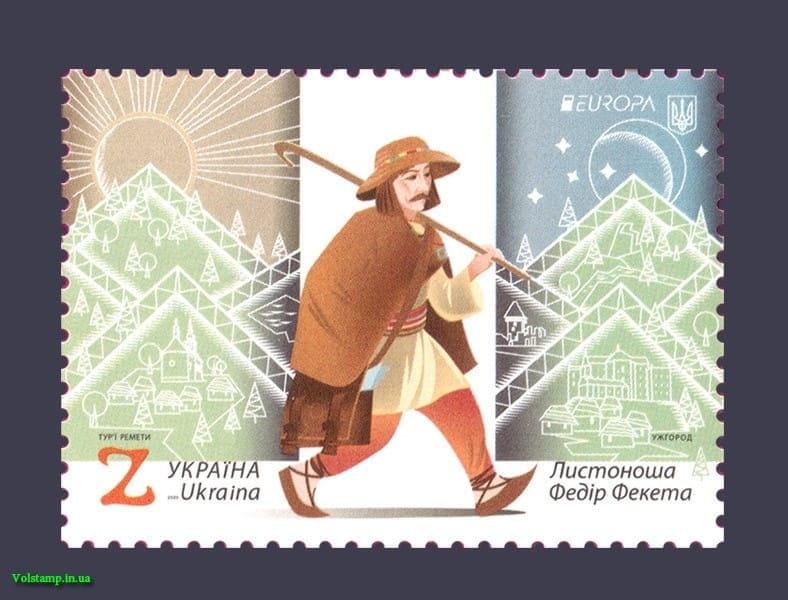 На Харьковщине заработают 117 передвижных почтовых отделений