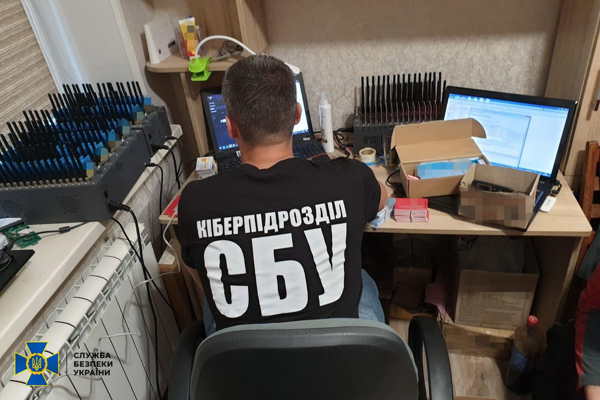 СБУ пресекла деятельность ботофермы в Харьковской области