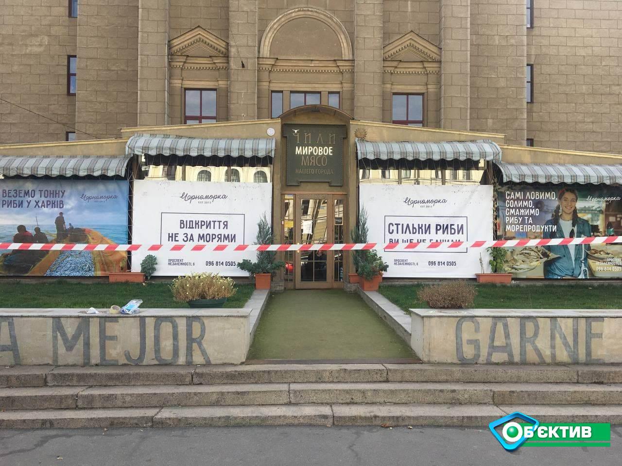 Самоубийство в ресторане в центре Харькова: что известно (обновлено, фото)