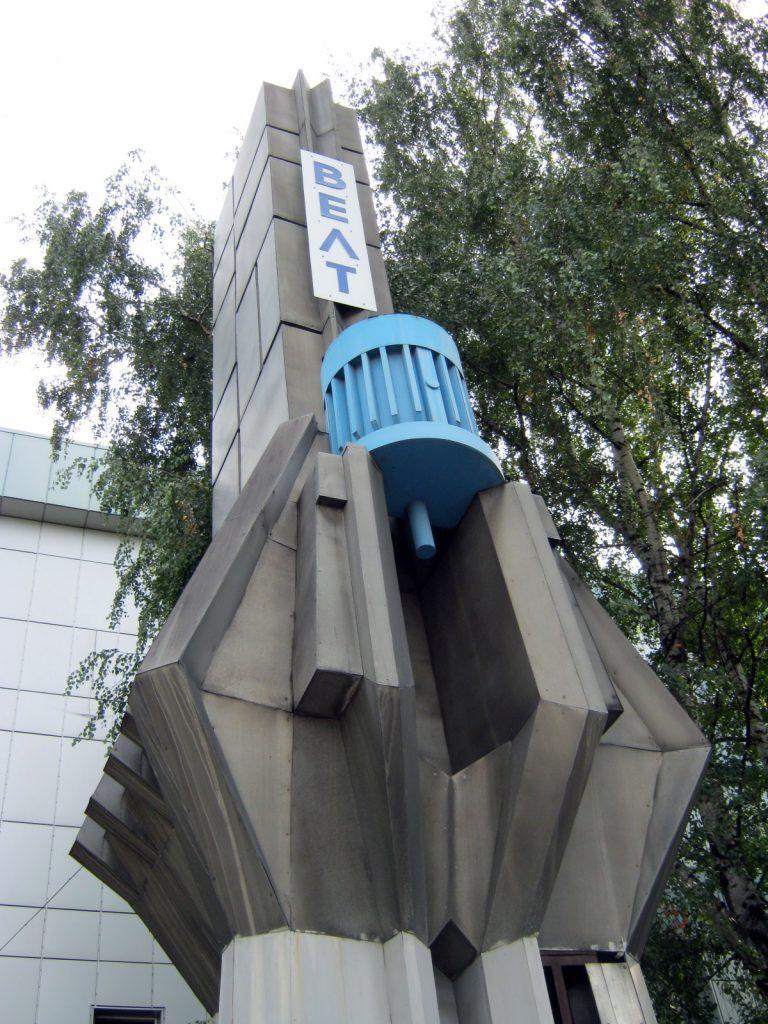 Памятник у завода ВЕЛТ