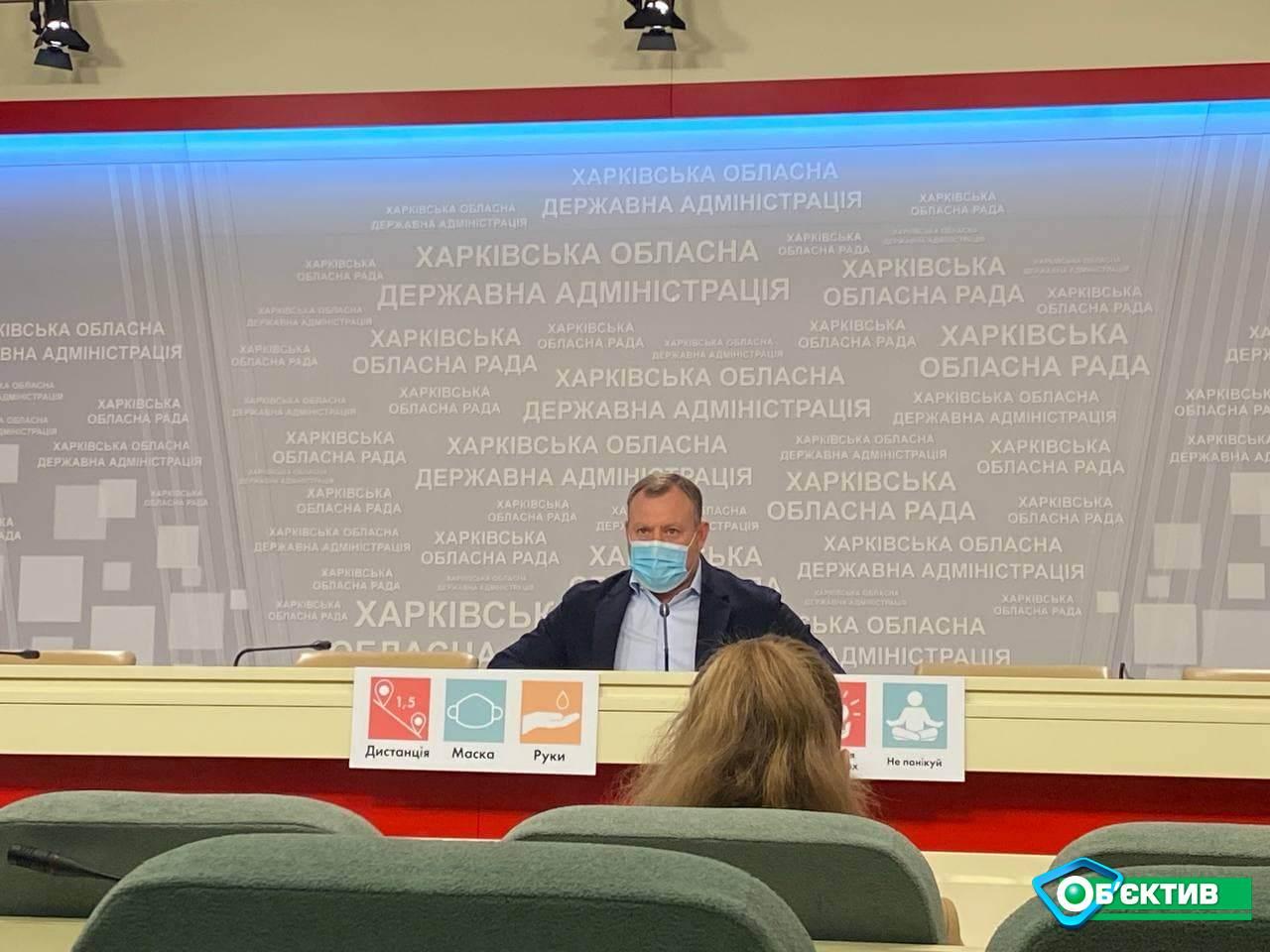 Вакцинация педагогов: в Харькове все школы достигли уровня 80%