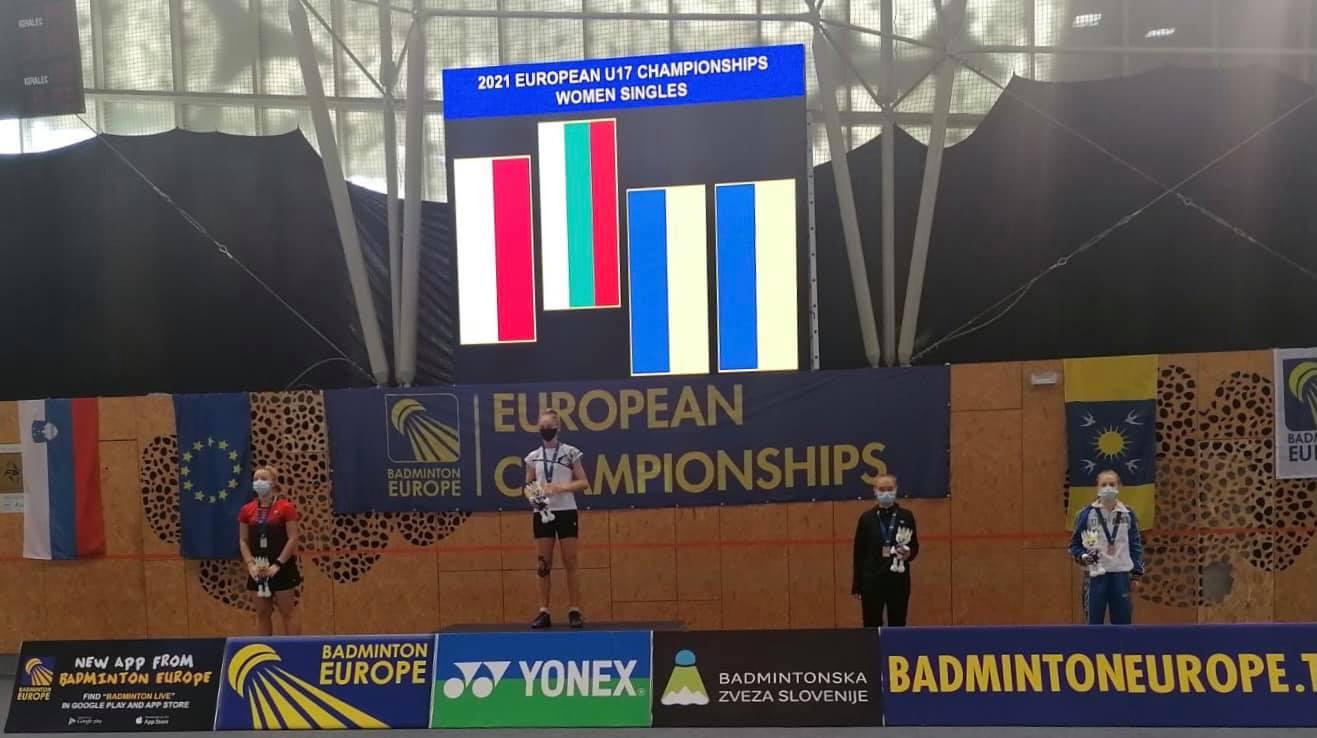 Харьковские бадминтонисты выиграли три медали чемпионата Европы (фото)