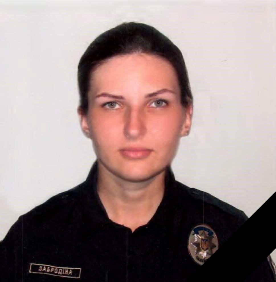 В Харькове умерла 30-летняя патрульная полицейская
