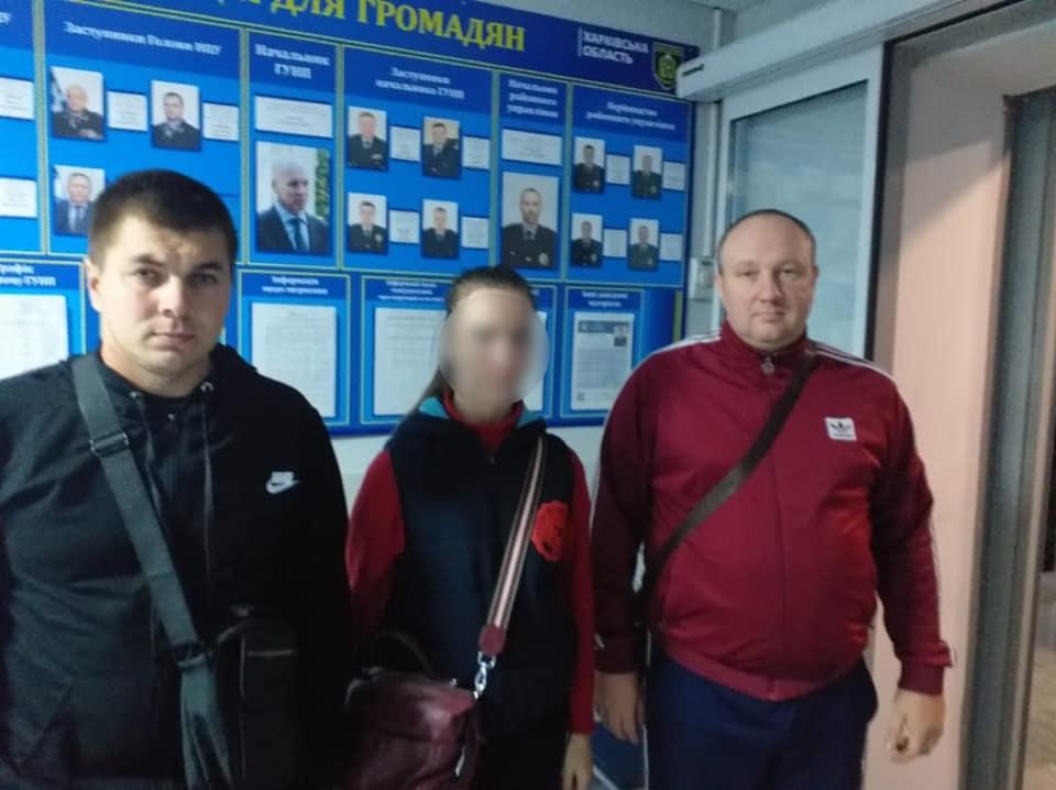 В Харьковской области 17-летняя девушка больше недели пряталась от матери у знакомых
