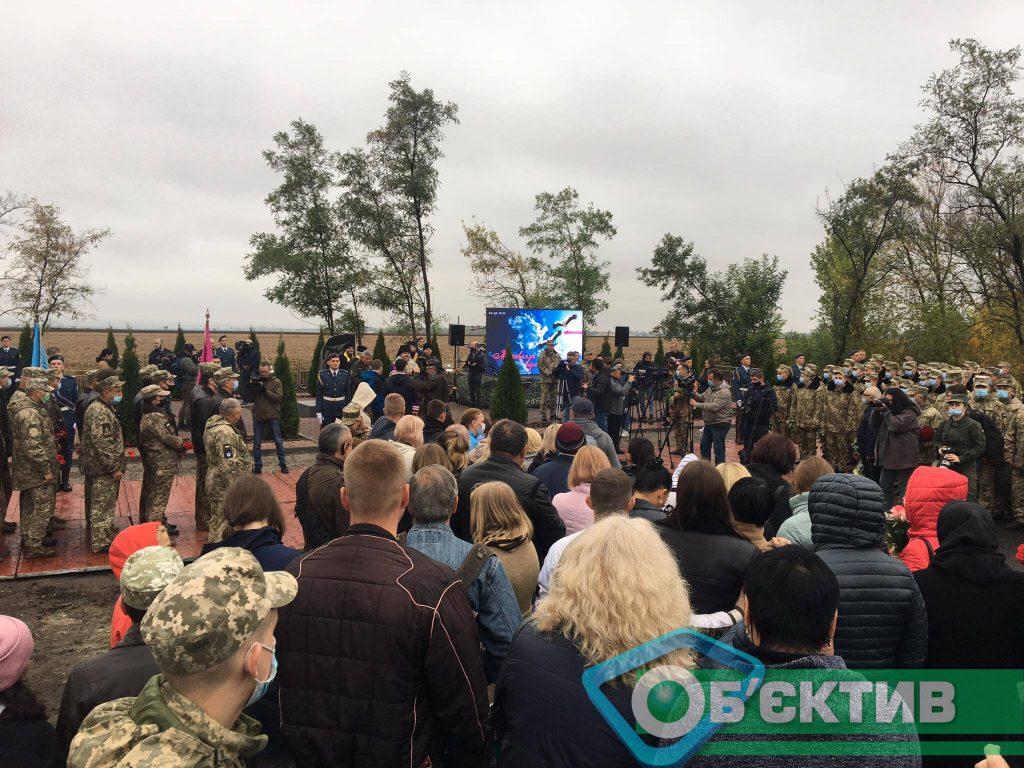 Место катастрофы Ан-26 под Харьковом