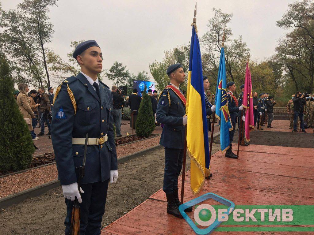 Под Чугуевом почтили память погибших в катастрофе Ан-26