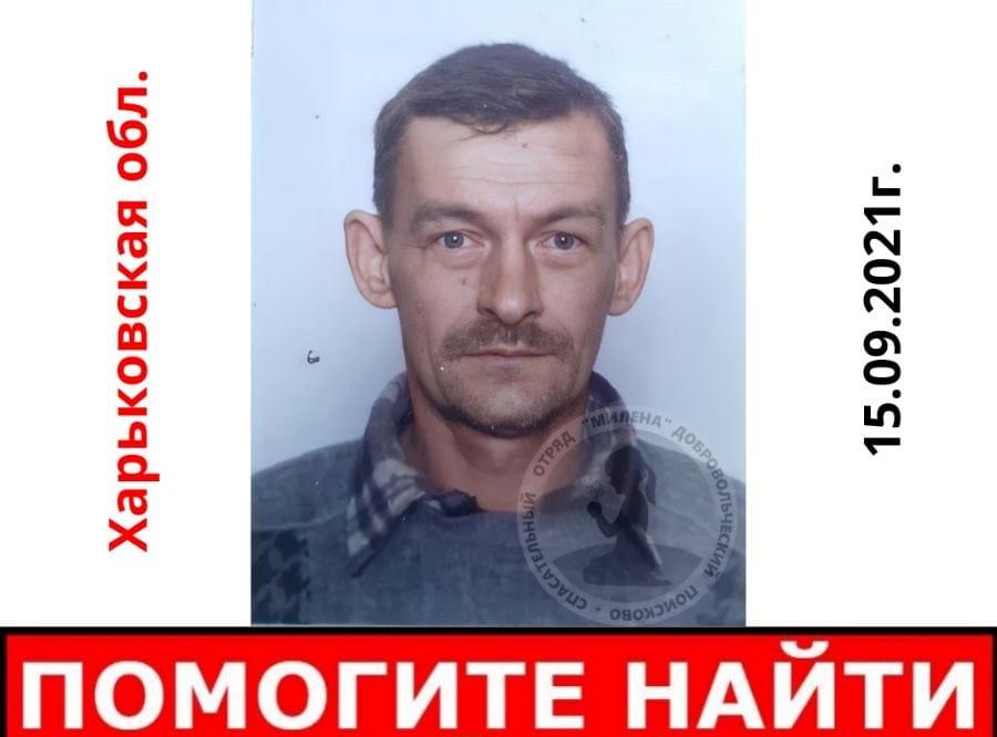 Житель Харьковщины пропал на железнодорожной станции (фото, приметы)