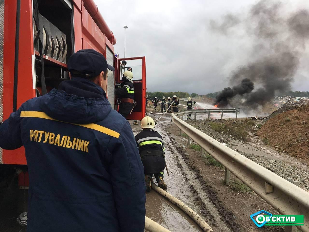 Условный пожар тушили на полигоне ТБО в Дергачах