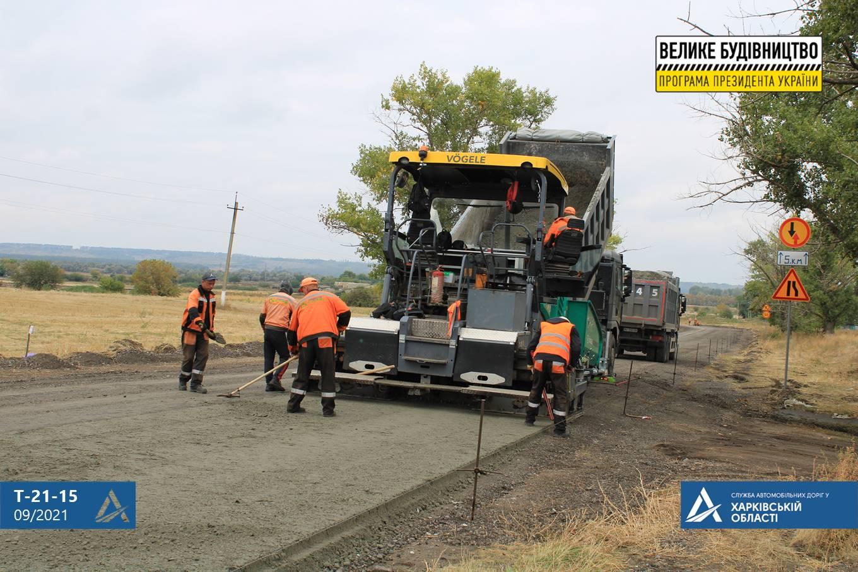 На Харьковщине начали ремонт еще одной дороги (фото)