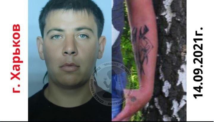 В Харькове месяц ищут мужчину с татуировкой (фото, приметы)