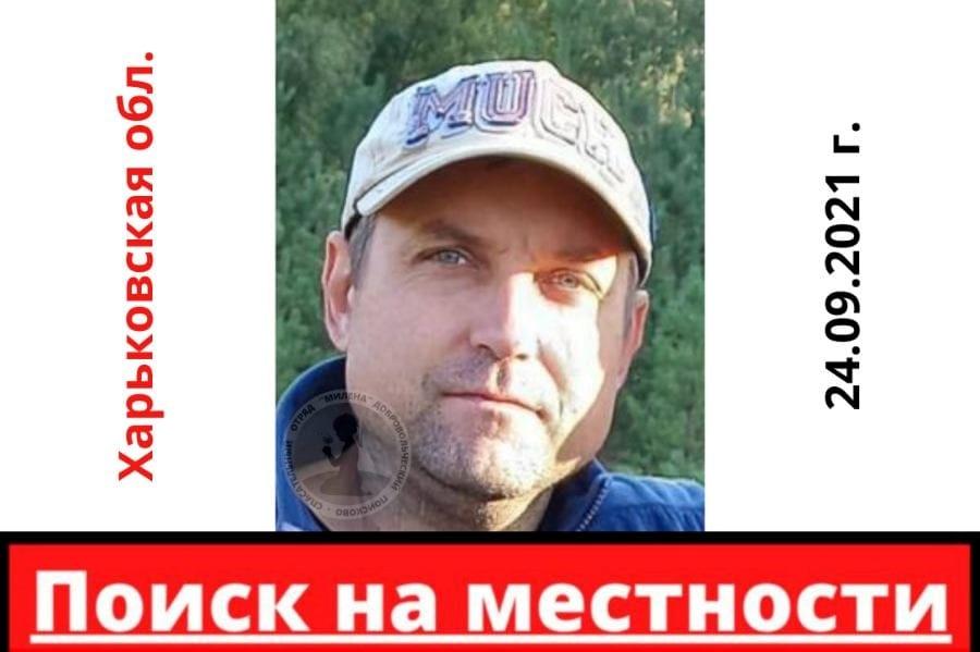 Житель Харьковщины заблудился в лесу (фото, приметы)