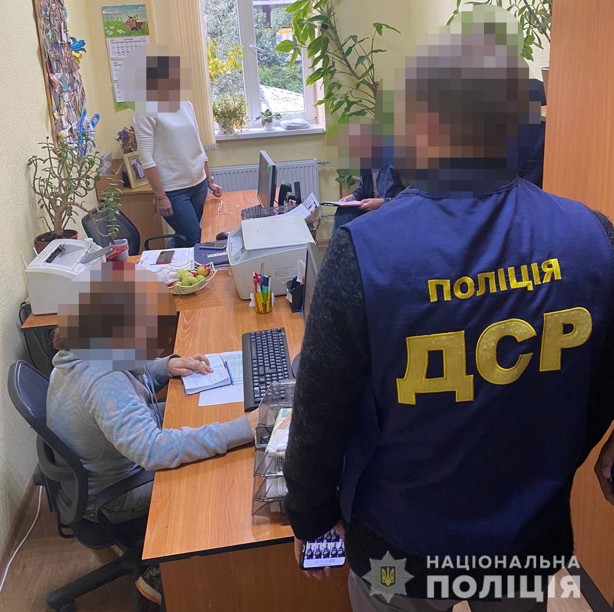 В Харькове на взятке поймали сотрудницу Минобороны (фото)
