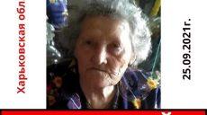 Жительницу Харьковщины, страдающую потерей памяти, ищут вторую неделю (фото, приметы)