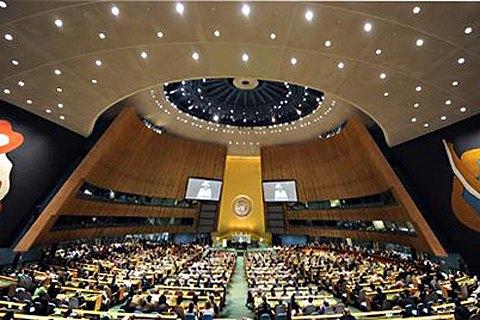 В МИД назвали три главных приоритета Украины на сессии Генассамблеи ООН