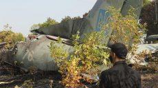 На месте падения самолета Ан-26 в Харьковской области проведут траурные мероприятия