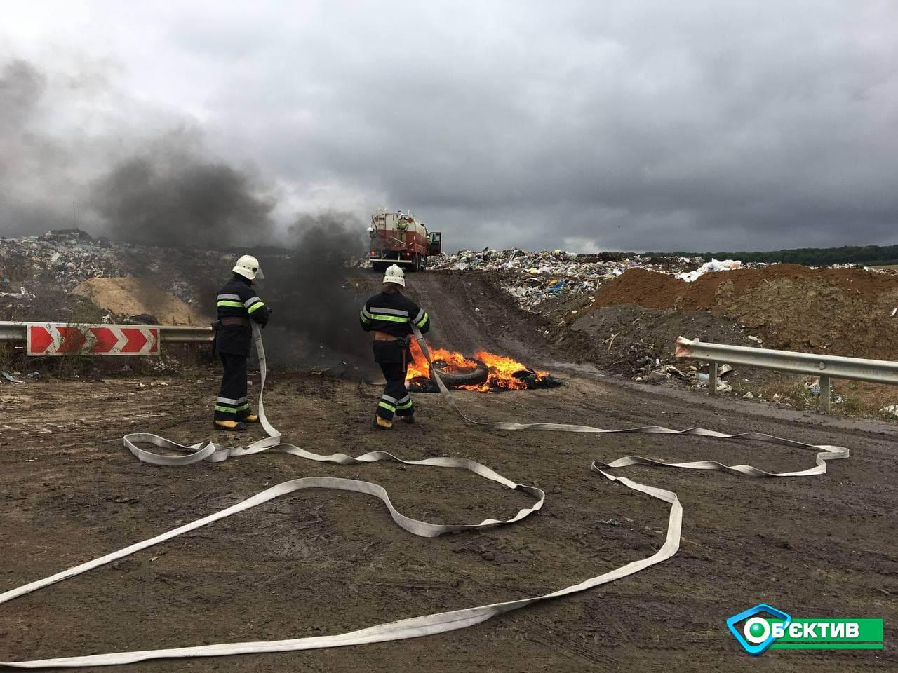 Учения по тушению пожара прошли на Дергачевском полигоне ТБО