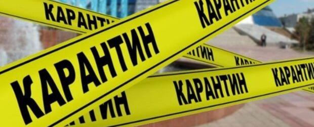 В Украине примут карантинные нововведения: что изменится