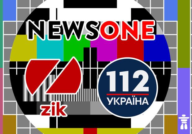Журналисты украинских СМИ, которые заблокированы, написали письмо в ООН