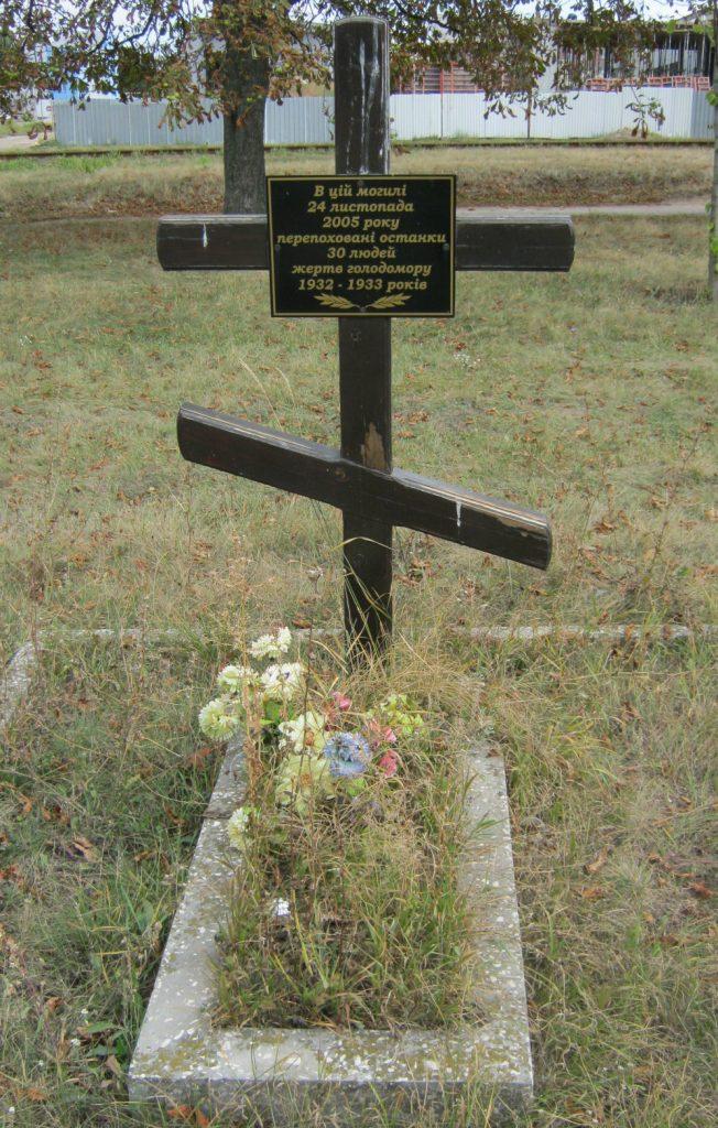Крест жертвам Голодомора в Харькове