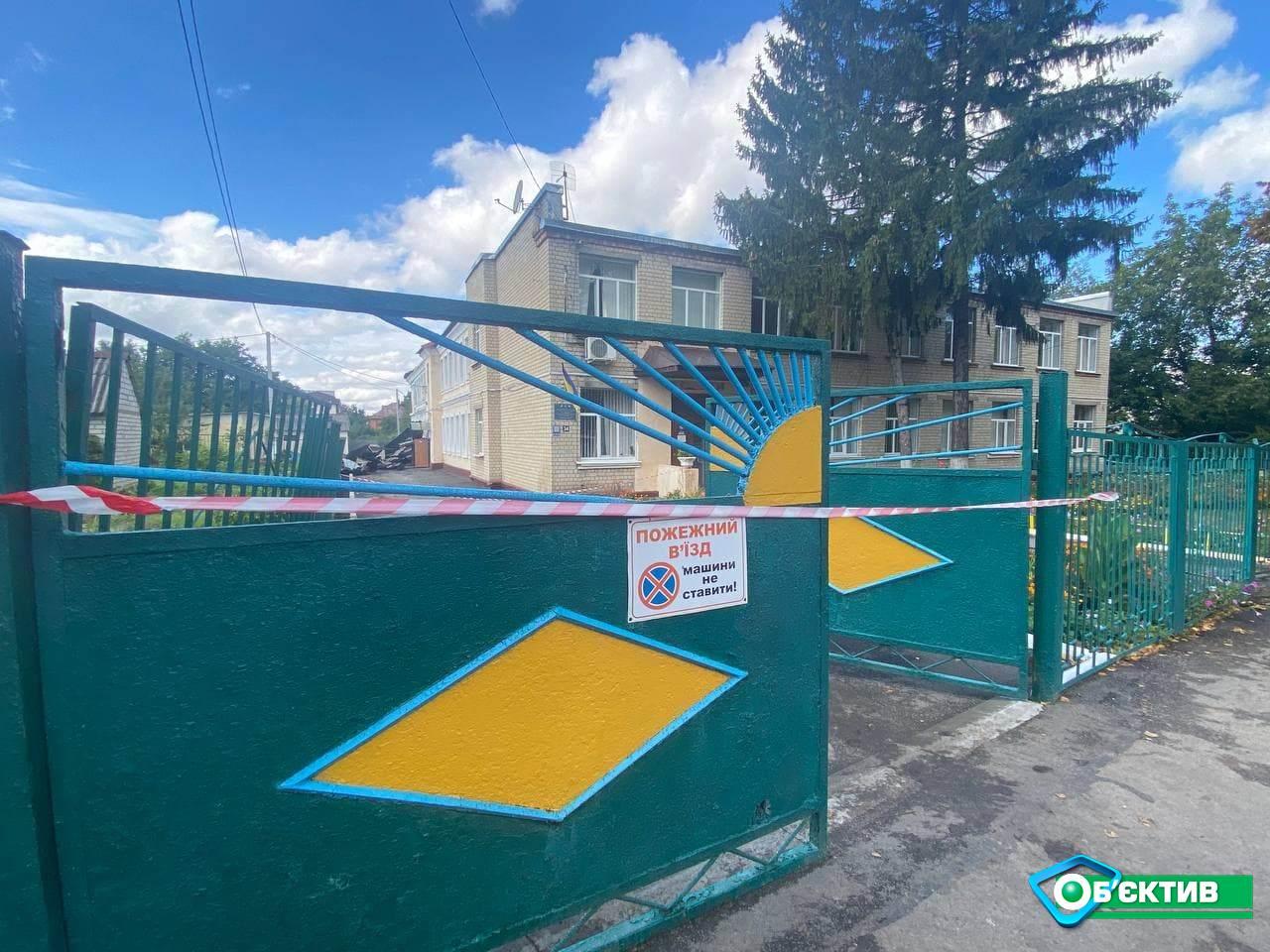 Во время пожара в чугуевской школе находился только сторож