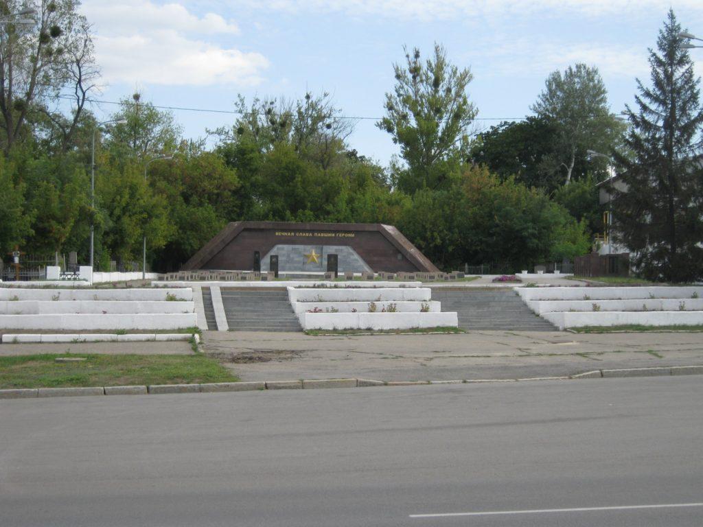 Кладбище на ул. Академика Павлова в Харькове