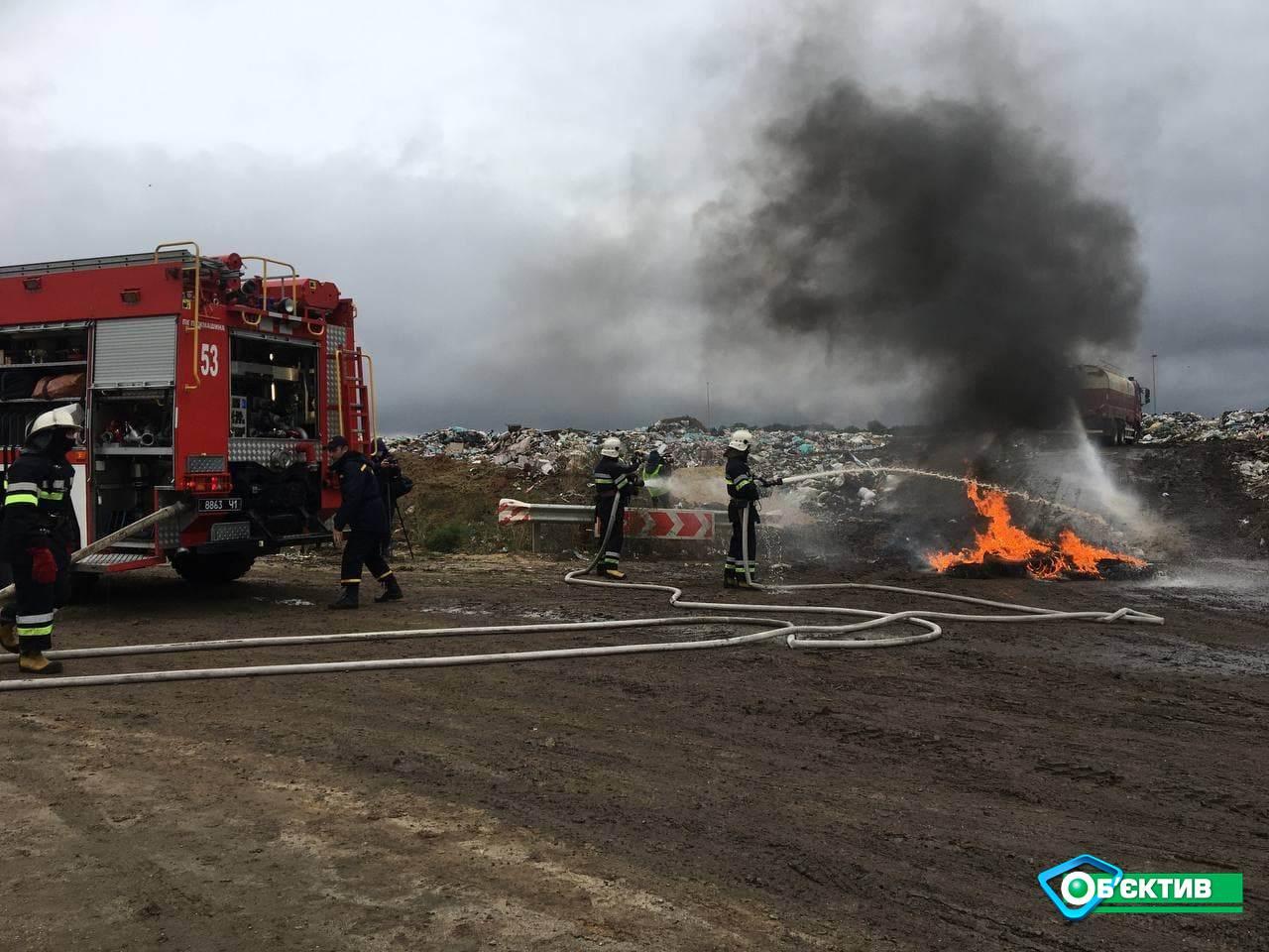 На полигоне ТБО в Дергачах прошли совместные учения по ликвидации техногенной катастрофы