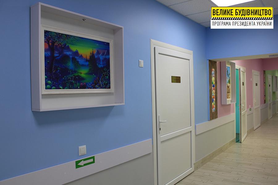 """Результаты """"Большого строительства"""" в Лозовской больнице - фото 3"""