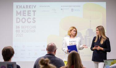 Kharkiv MeetDocs объявил полную программу кинофестиваля: чем будут удивлять зрителей в 2021 году