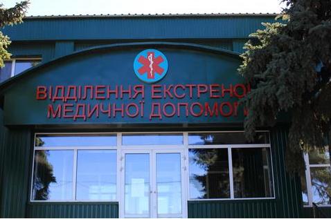 Новые входные группы, томограф и утепленный фасад: как выглядит отреконструированная Лозовская больница (фото)