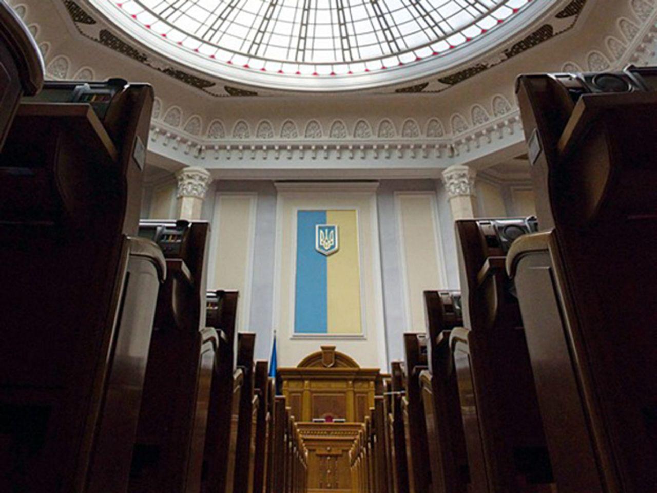 Верховная Рада Украины не признала выборы в российскую Госдуму