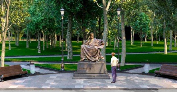 В Харькове открыли первый в Украине памятник поэту Низами Гянджеви
