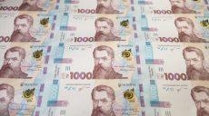 Местные бюджеты Харьковщины получили 1 млрд 719,2 млн грн платы за землю