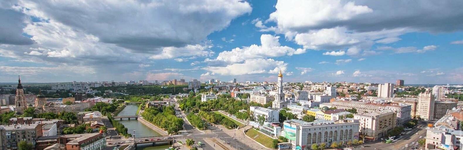 Погода в Харькове на 14 сентября: днем – до 26 градусов тепла