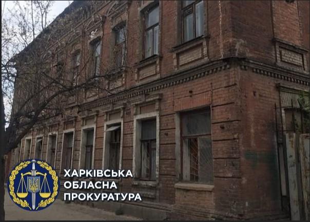 Харьковчанин, незаконно завладевший зданием Минкульта, предстанет перед судом