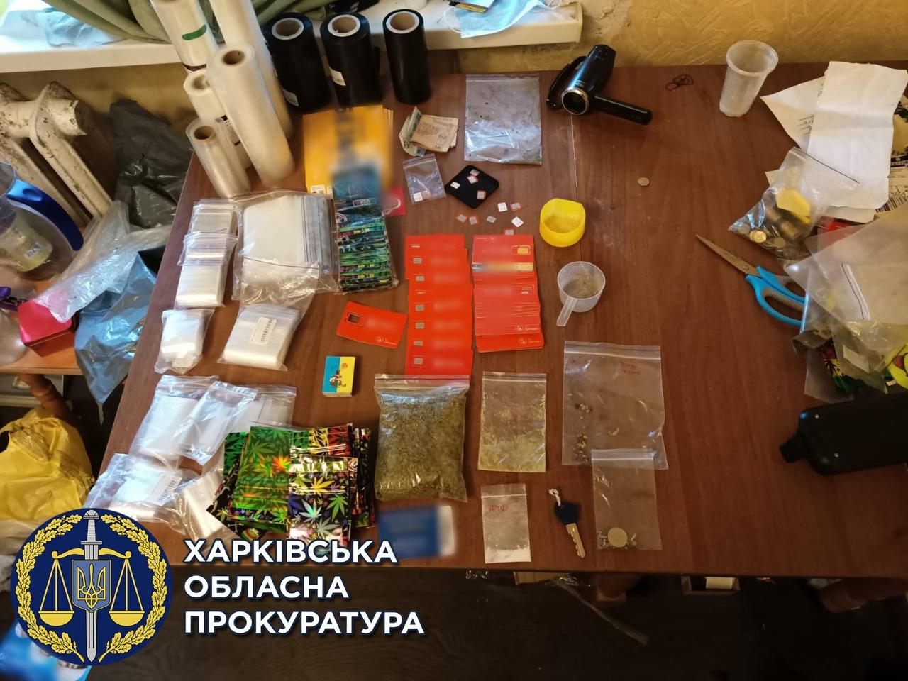 Наркозакладчик из Харькова отправлял наркотики по всей стране (фото)