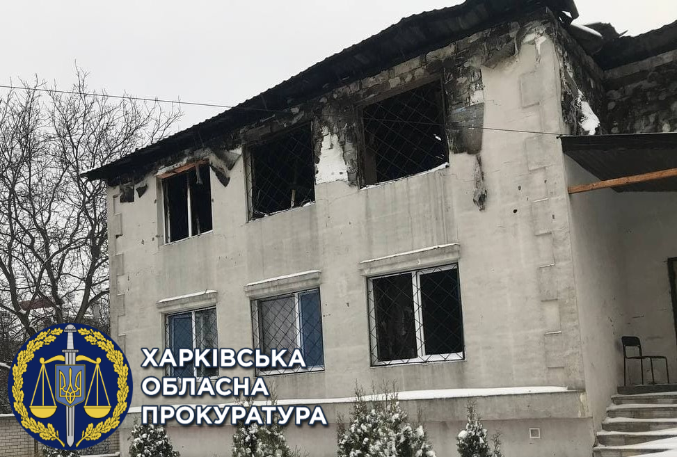 Прокуратура требует вернуть участок земли, на котором расположен сгоревший в Харькове дом престарелых