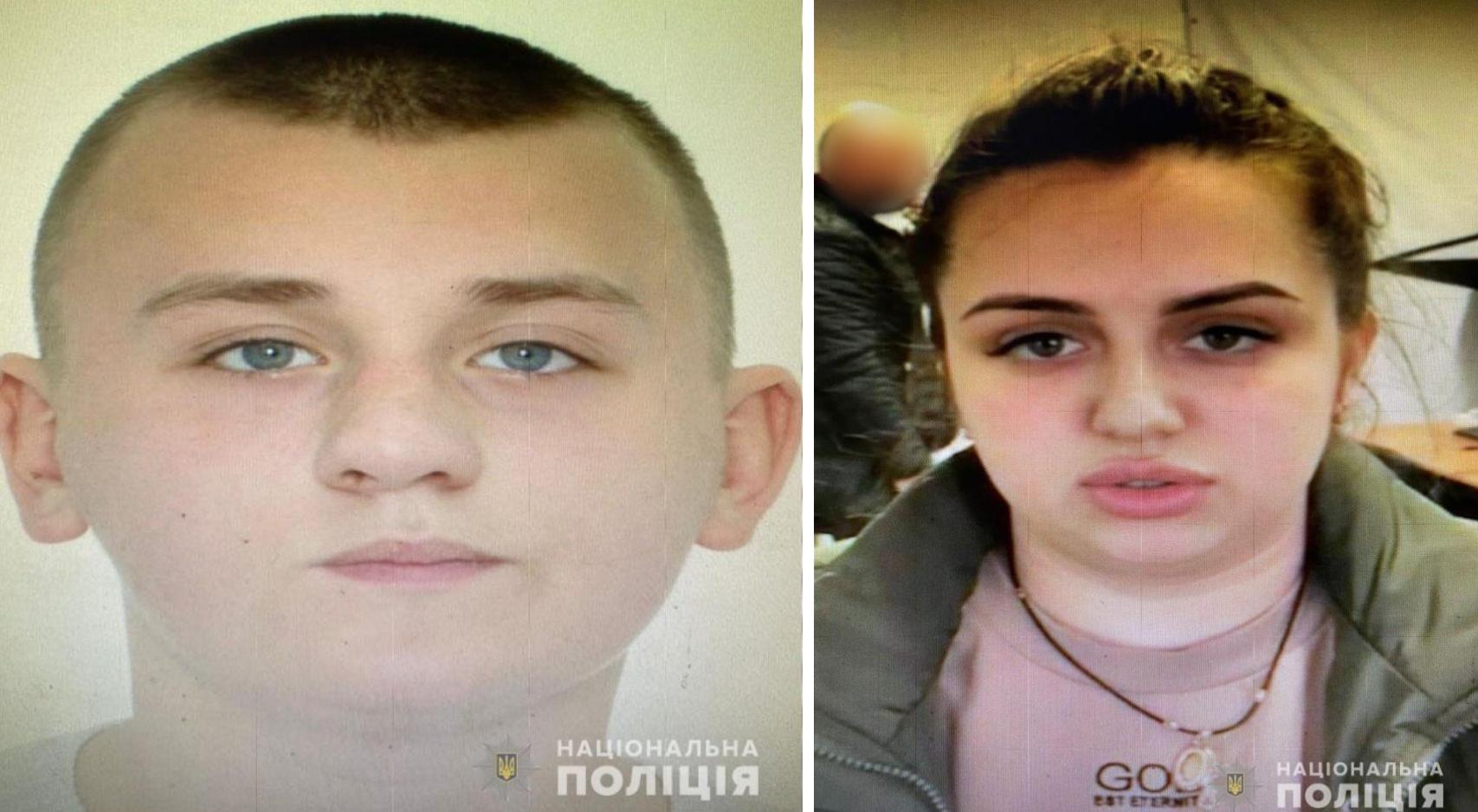 Харьковские полицейские разыскивают молодую пару мошенников (фото)