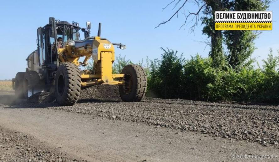 Работы на автомобильной дороге Зачепиловка-Андреевка-Кегичевка-Староверовка уже начались