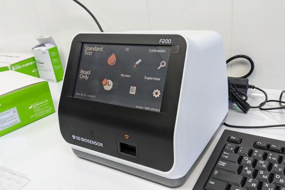 В Харьковской областной больнице появился прибор для раннего распознавания инфаркта миокарда