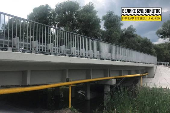 Мост на дороге Мерефа – Змиев полностью отремонтировали