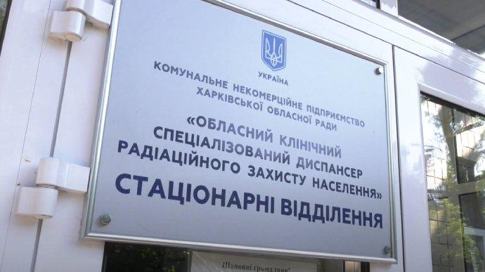 """""""За сутки мы приняли 141 человека, все тяжёлые"""", – в """"чернобыльском"""" диспансере рассказали о ситуации в больнице"""