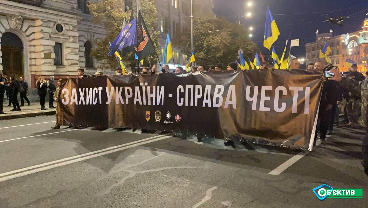 В Харькове прошел марш защитников Украины (фото, видео)