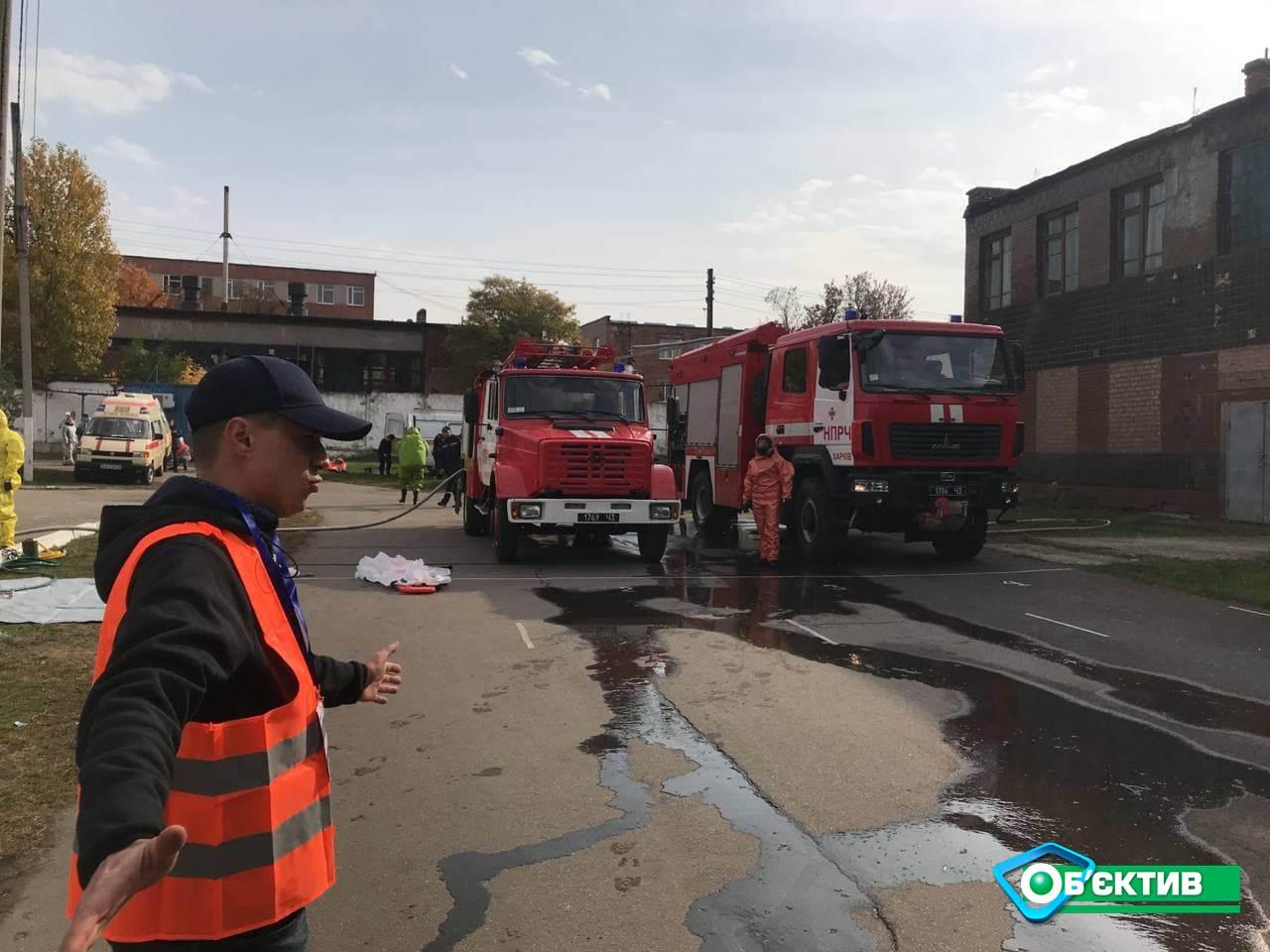 В Харькове учились ликвидировать последствия химической катастрофы